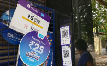 prepaid-wallet-interoperability-mandatory-by-2022-says-RBI