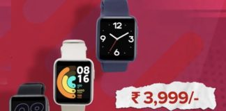 redmi watch launched india