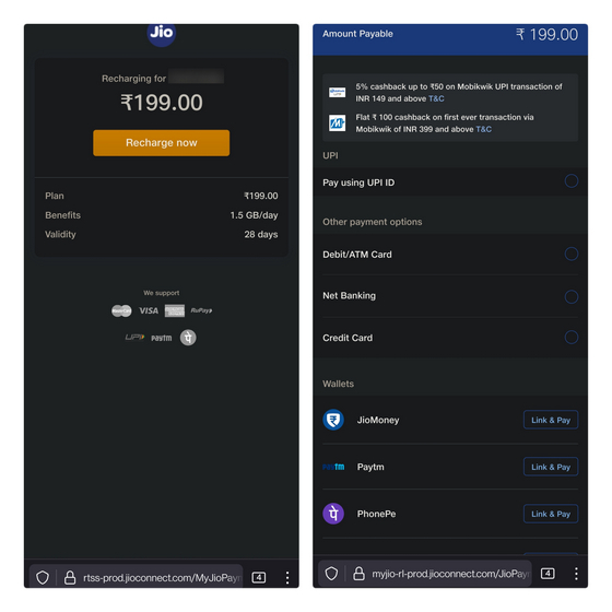complete payment jio recharge