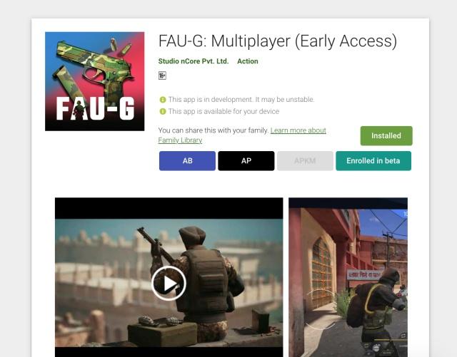 fau-g tdm mode access 1