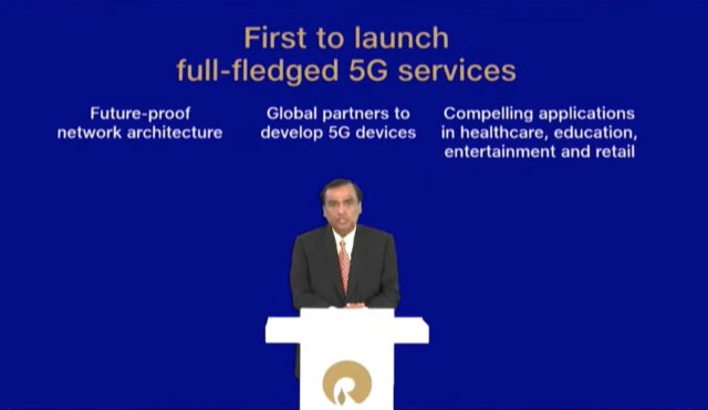 jio 5g - first to launch network services in India