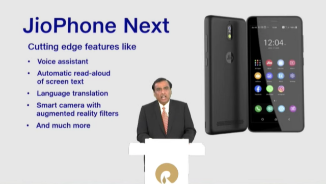 jiophone next features