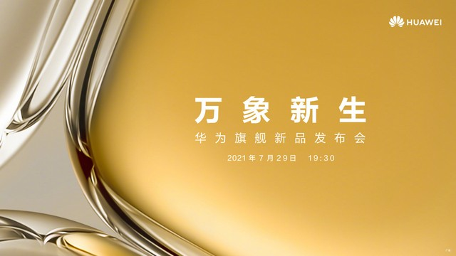 Huawei P50 Series Confirmed To Launch on July 29 in China