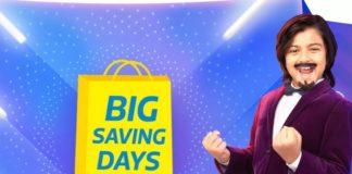 Flipkart's Big Saving Days Sale To Go Live on July 25