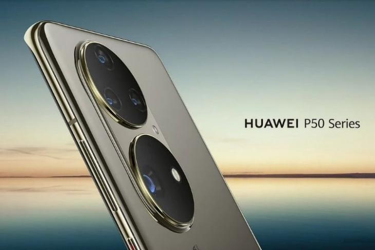 Huawei P50 Series Confirmed to Launch on July 29