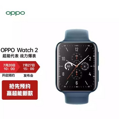 Oppo Watch 2 with Snapdragon Wear 4100, Long Battery Life Launching on July 27