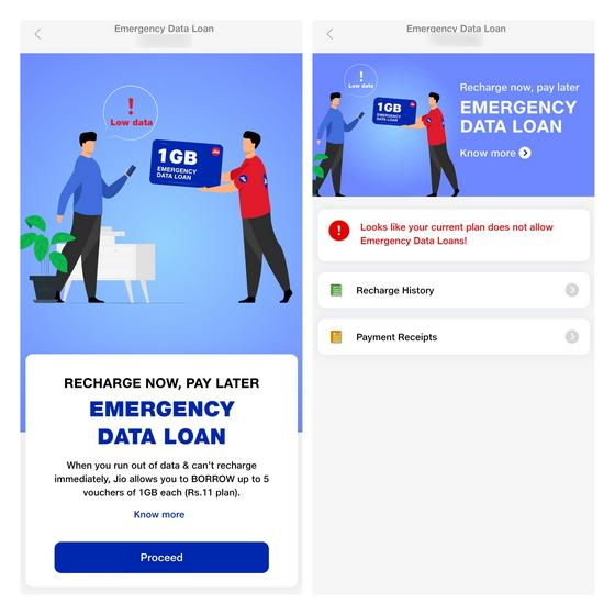 claim jio emergency data loan