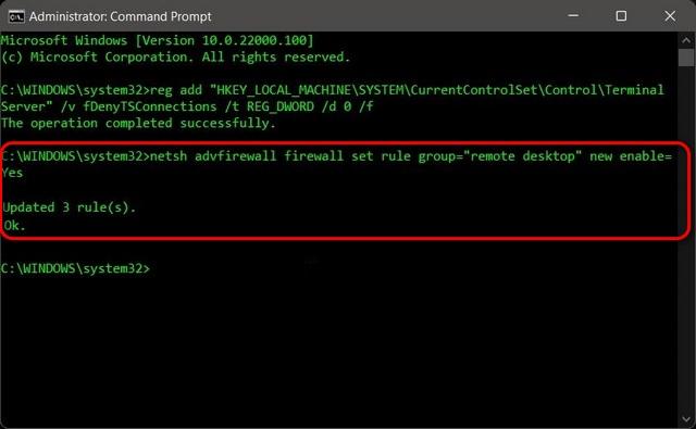 Включение удаленного рабочего стола в Windows 11 через командную строку