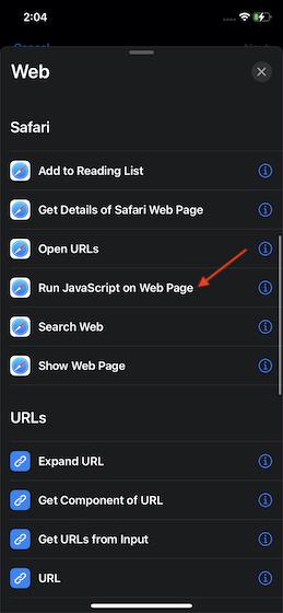 Нажатие на выполнение-JavaScript-на-веб-странице