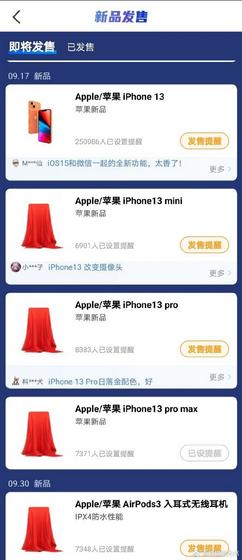 iphone 13 e-commerce listing