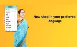 Amazon Adds Support for Bengali, Marathi Languages