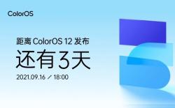 ColorOS 12 launch date