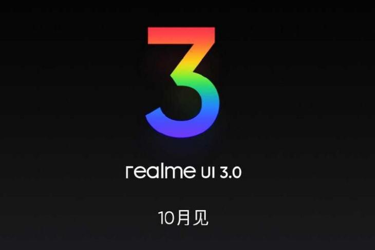 Realme UI 3.0 Announcement Set for October
