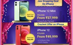 iphone 12 and 12 mini discount on flipkart big billion days sale